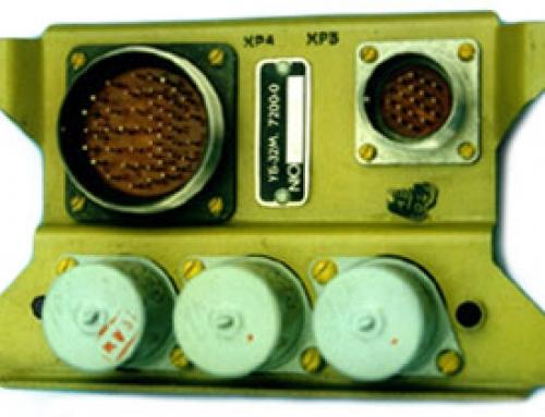 Коммутатор каналов УБ-32М, 7200-0