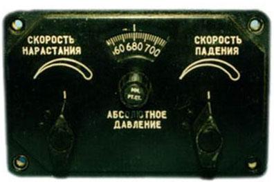 Задатчик абсолютного давления 5687Т (Як-40,42)