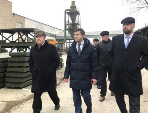 Выездное совещание на ОАО «Концерн КЭМЗ» по вопросам загрузки производственных мощностей промышленных предприятий.