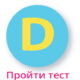 proity test icon